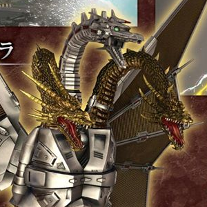 Godzilla News - Mecha-King Ghidorah Confirmed for Godzilla VS Game!