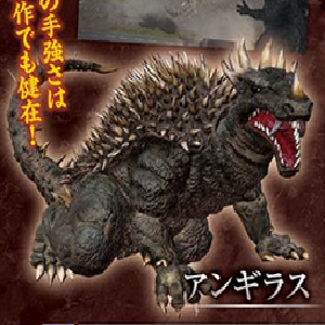 Rodan 1956 and Showa Anguirus Join the Godzilla VS Monster Roster!