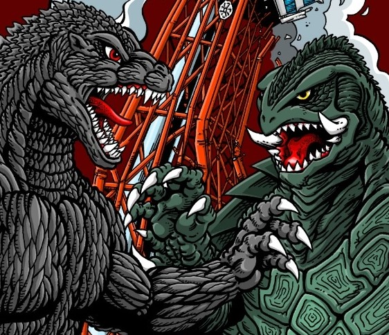 GODZILLA VS GAMERA AUDIO DRAMA