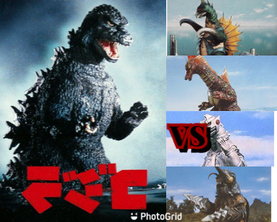 70s showa villains Vs Godzilla 1984