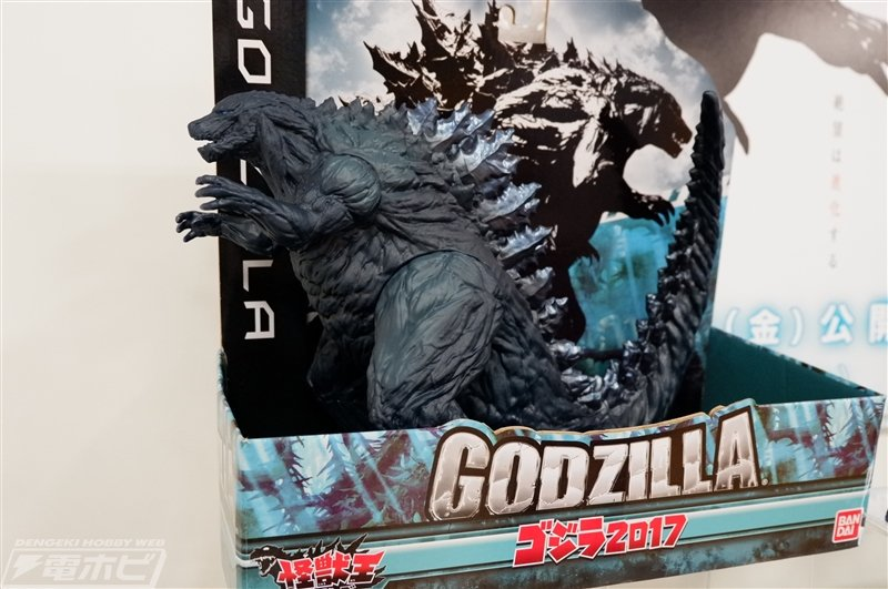 Bandai Anime Godzilla figures revealed!