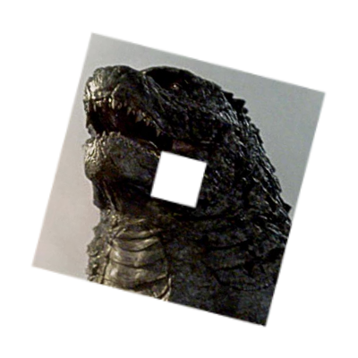 Any good info on Godzilla 2?