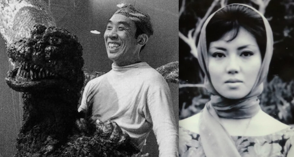 Happy Birthday to Original Godzilla Suit Actor Haruo Nakajima & Actress Kumi Mizuno!