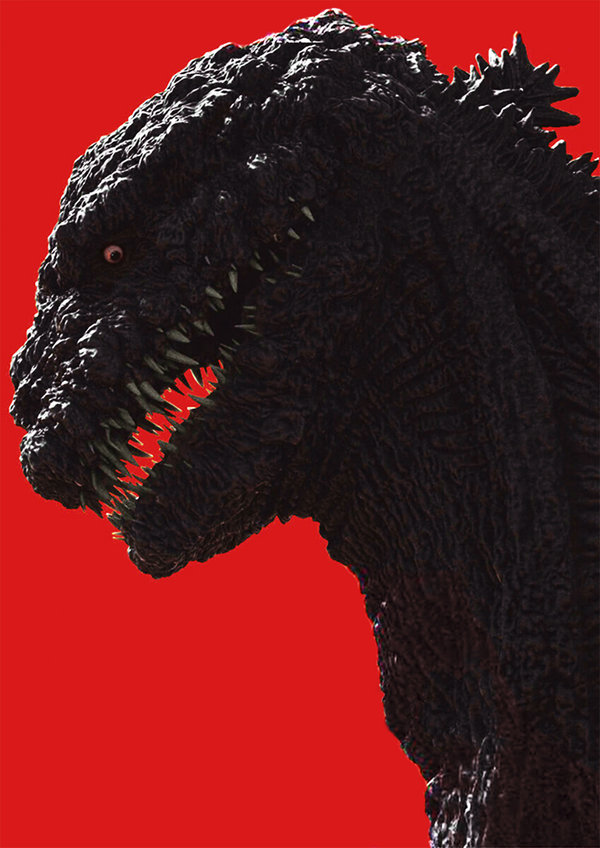 Shin Godzilla Sequel - My Idea