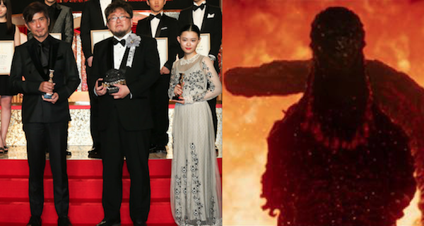 Godzilla at the Japanese Academy Awards Record