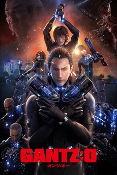 Newer TOHO movie caught me by surprise. Anyone seen Gantz 0?