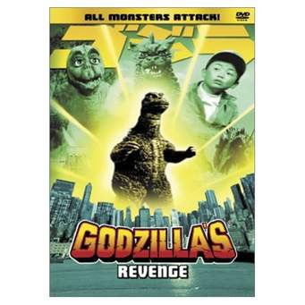 What was the first Godzilla movie you owned?