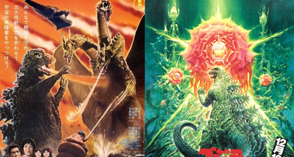 Movie Tournament Game 29 - Ghidorah: The Three Headed Monster X Godzilla vs. Biollante