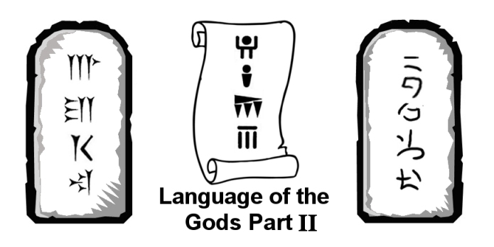 Language of the Gods Part 2