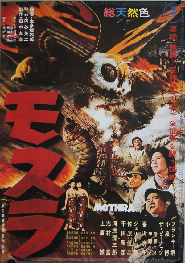What is the message of Mothra 1961?