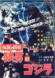 The Legendary Beast Wolfman vs. Godzilla:  How does the fandom feel?