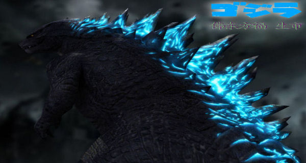 Predictions - Will sequel to Godzilla 2014 be better or worse ?