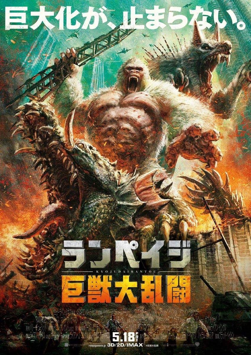 Rampage 2018 Film TV Tropes