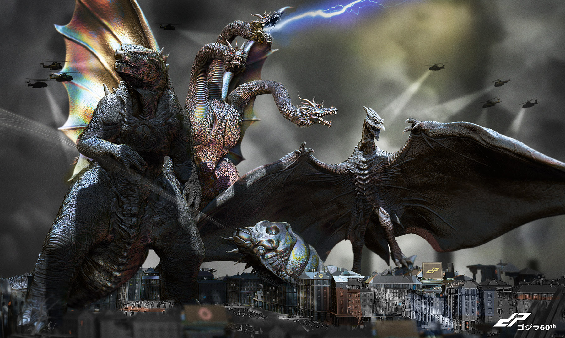 Godzilla 2 King of the Monsters Ghidorah